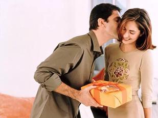 Поздравления жене на 14 февраля на татарском языке