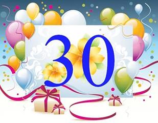 Поздравление с 30-летием девушке на татарском языке